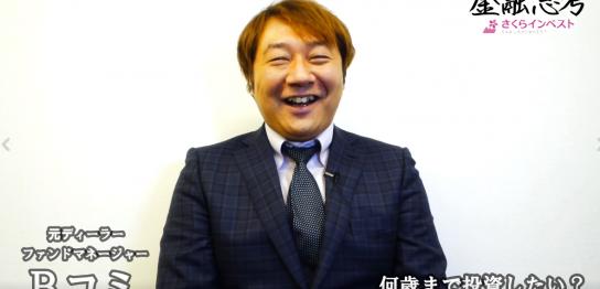 sakamotoshintarou