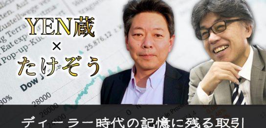 12.22 takezoyenzo1