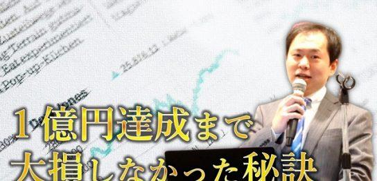 20.4.13sakamoto