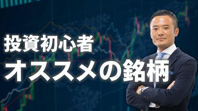 20.5.1江守先生