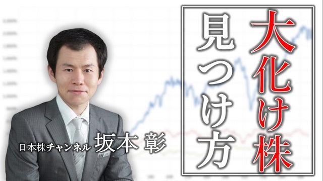 20.5.1坂本先生