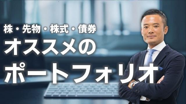 20.5.8江守先生