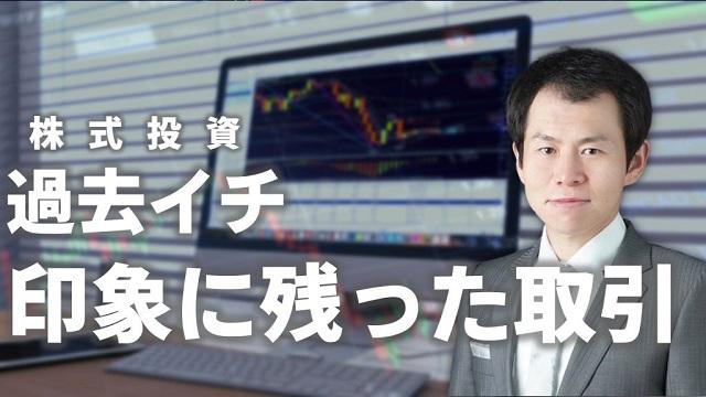 20.5.8坂本先生